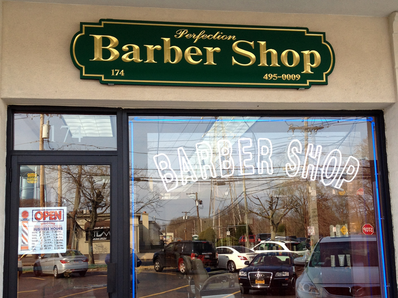 Perfection Barber Shop